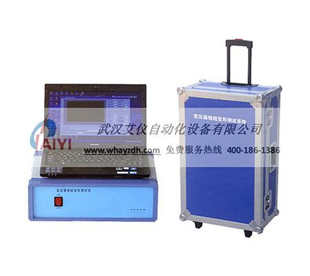 扬州变压器绕组变形测试仪