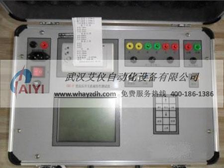 GK-V 高压开关动特性测试仪(石墨触头)