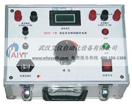 DY-H 高压开关操作电源