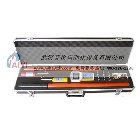 高压核相器(10kV)
