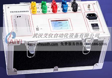 接地成组电阻测试仪