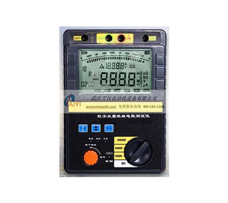 数字双显绝缘电阻测试仪
