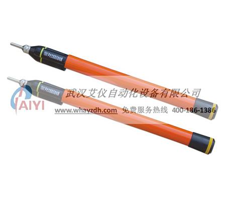 YDQ-2 型交流高压声光验电器