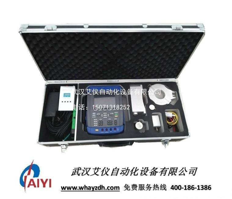 手持式超声波局部放电巡检定位仪局放仪在线电缆开关柜CTPT测试